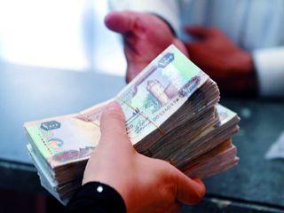 مؤسسات سداد القروض