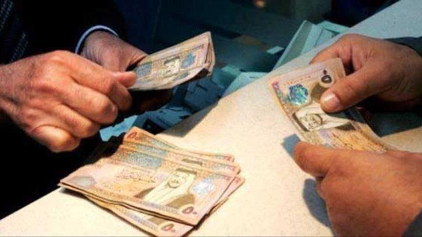 مكاتب سداد القروض في السعودية