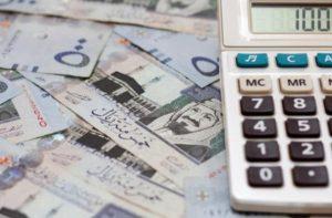 شروط قرض بنك الرياض للقطاع الخاص