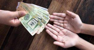 استخراج قرض للمتعثرين في سمه