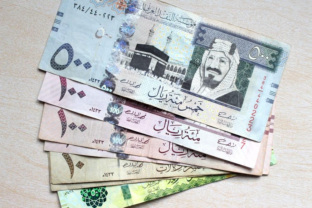 القروض واستخراج قرض جديد