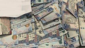 تتعدد طرق تسديد القروض البنكية ومنها