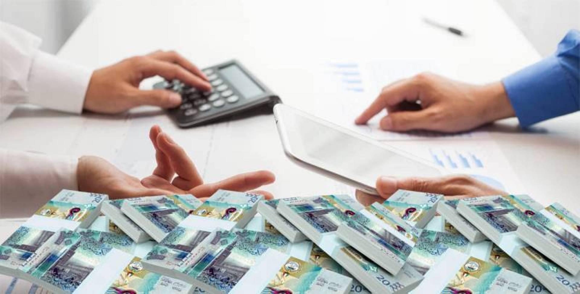 _ تسديد قروض واستخراج قرض جديد بنك الرياض