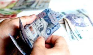 القروض المتعثرة في السعودية