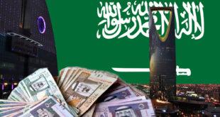 سداد مديونية بنك البلاد