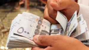 شركة سداد لتحصيل الديون