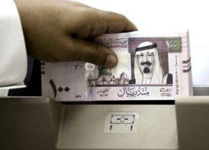 قرض البنك الاهلي بضمان المرتب