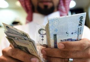 مكتب أبو خالد لتسديد مديونية البنك الأهلي