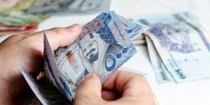 مكتب أبو مازن لشراء مديونية البنك الأهلي تبوك