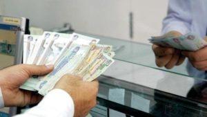 شروط قروض بنك التسليف للنساء