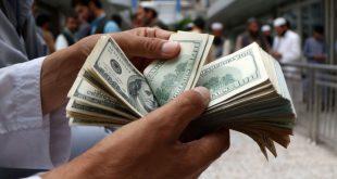 استخراج قرض جديد بنك الرياض .. أوثق 7 مكاتب تنهي إجراءاتك عن بعد