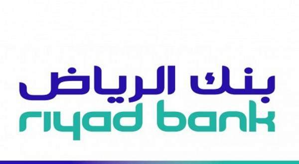 عروض بنك الرياض