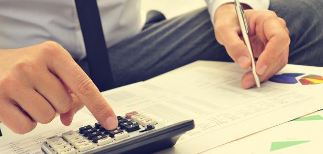 تسديد القروض البنكيه واستخراج قرض جديد
