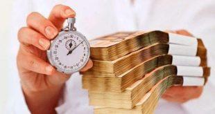تسديد القروض باقل نسبة