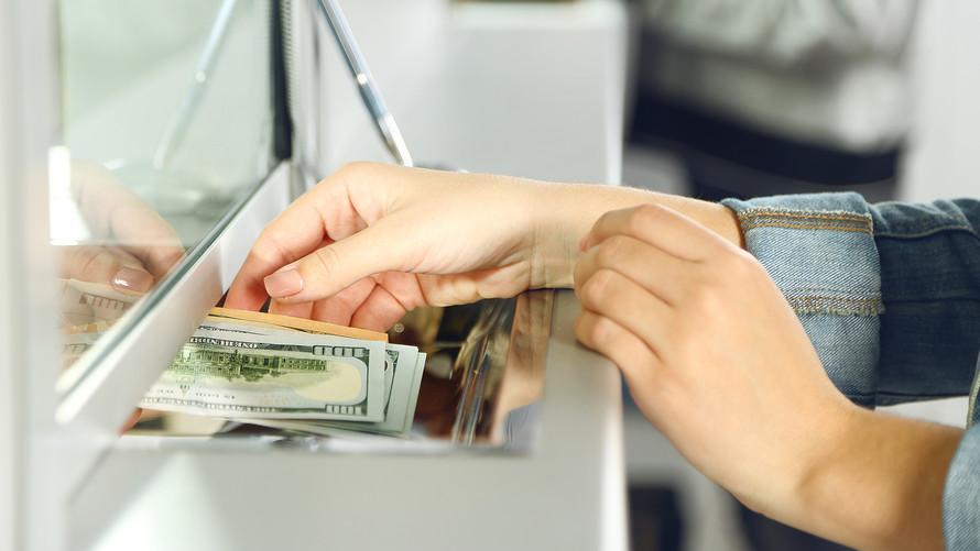 عدم تسديد القروض البنكية