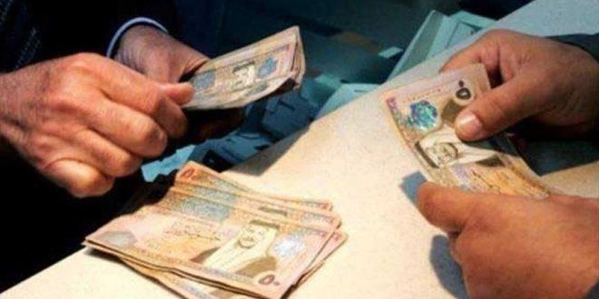 شركات سداد القروض بالسعودية … هذه المؤسسات تخدمك في إنهاء إجراءاتك البنكية